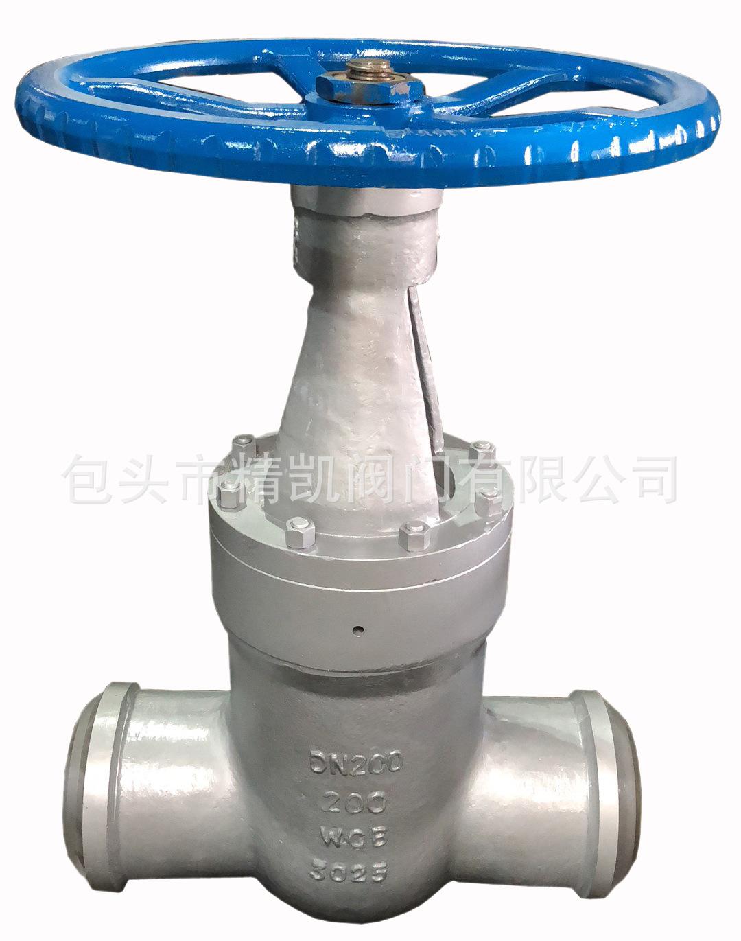 Z62Y-200/250/320C对焊高温高压双闸板双面自密封电站闸阀