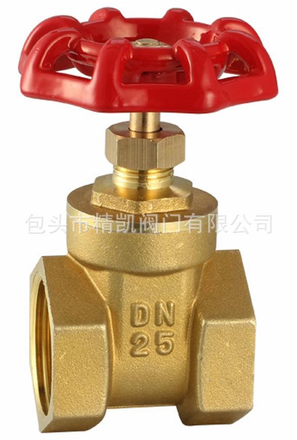 厂家天然气betway88必威客户端直销 Z15W Z15H黄铜丝扣闸阀 内螺纹闸阀