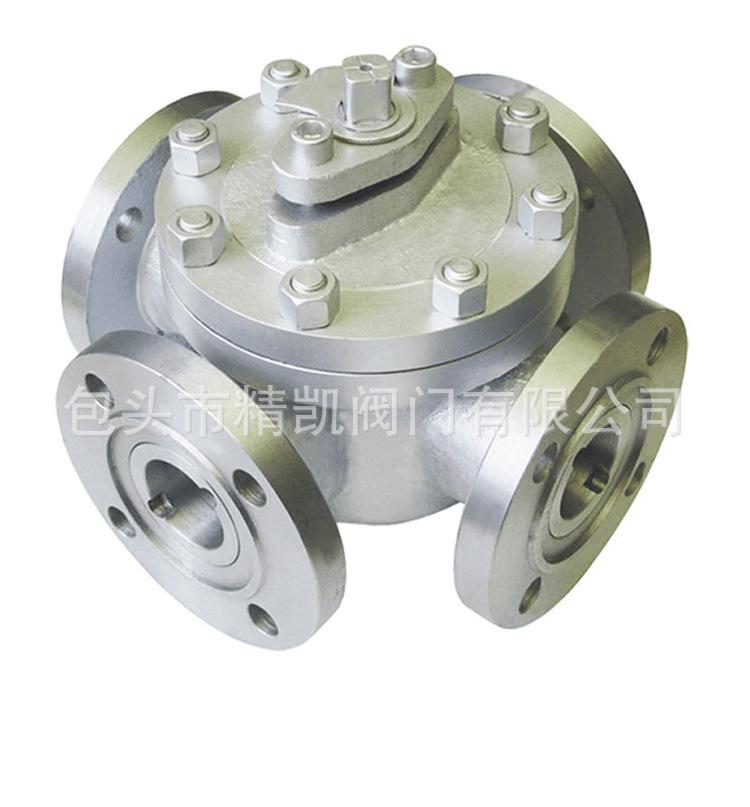 厂价直销 Q46F不锈钢法兰四通球阀 铸钢四通换向球阀