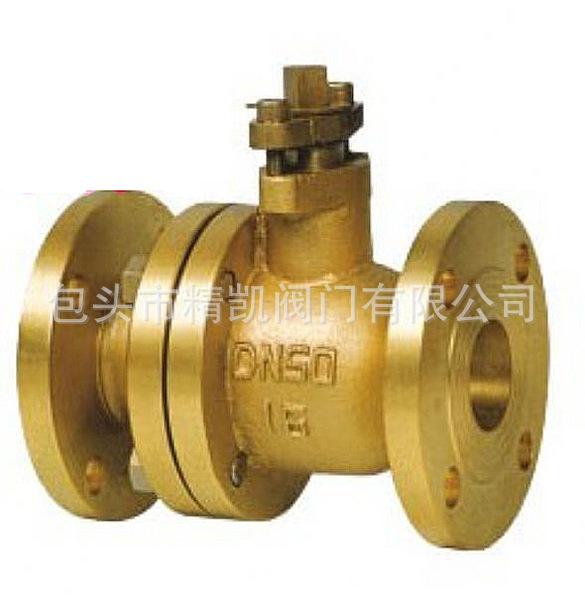 LNG配套betway88必威客户端  Q41F/Q41W天然气 船用铜球阀 黄铜高压球阀