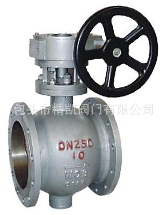 内蒙泵阀配套直销 PBQ340/640H/940H侧装式偏心半球阀