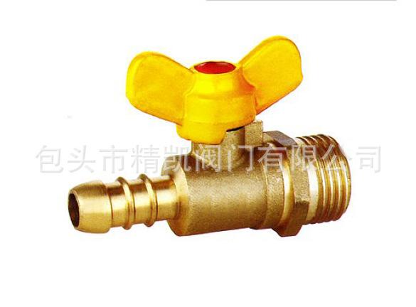 天然气配套阀 Q11F 4分黄铜燃气球阀 外牙单尾阀 煤气丝扣铜球阀