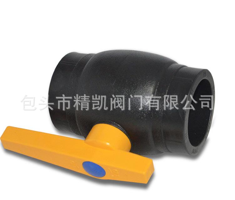 内蒙硫酸盐酸化工耐腐蚀betway88必威客户端 HDPE高密度聚乙烯全塑球阀