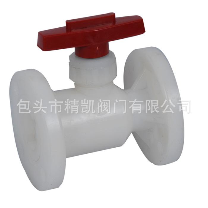 内蒙化工塑料betway88必威客户端 PVDF PPH FRPP工业耐腐蚀国标法兰球阀