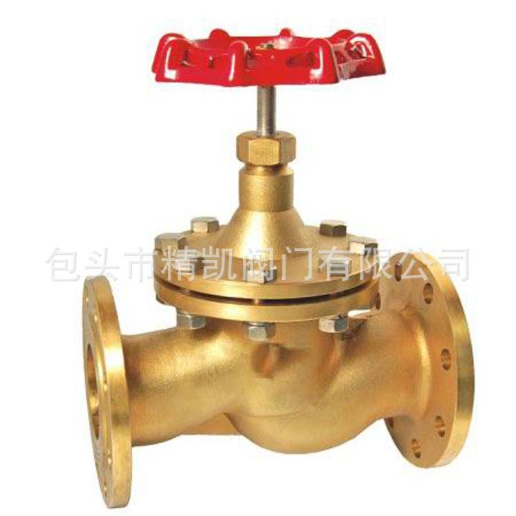 厂家低价直销 天然气 船用  J41W黄铜 全铜法兰截止阀