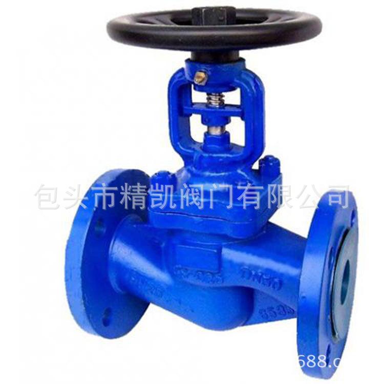 导热油专用波纹管阀  WJ41H WJ41Y  铸钢波纹管导热油截止阀