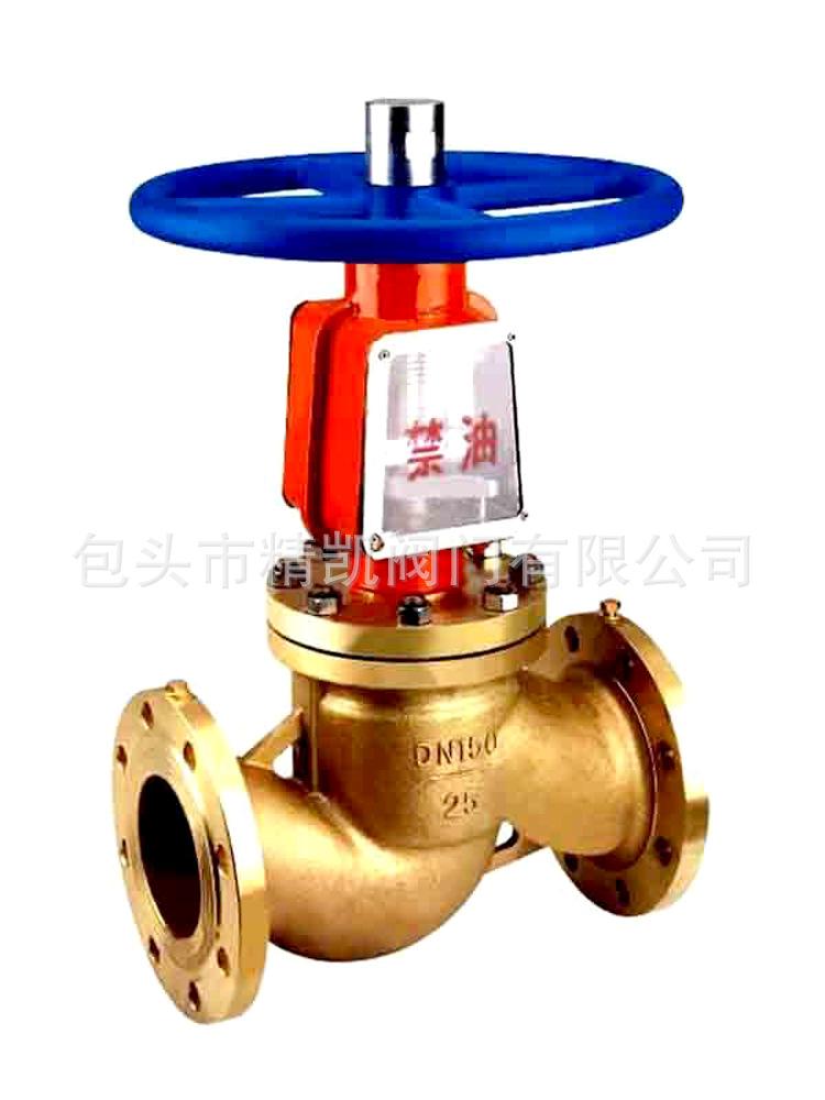 厂家配套气体betway88必威客户端直销  JY41W JY41Y黄铜氧气截止阀 氧气专用阀