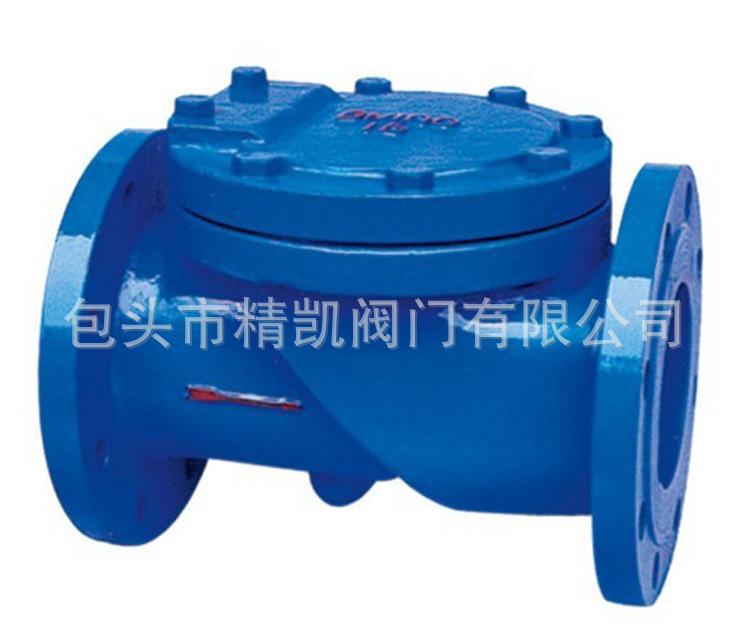 内蒙水泵配套 H44X(SFCV)  HC44X橡胶瓣止回阀 旋启式止回阀