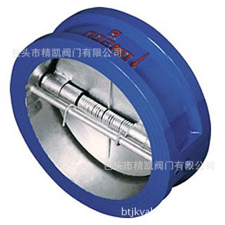 排污泵配套betway88必威客户端直销 H76X|H|F|W铸钢对夹双瓣蝶式止回阀 单向阀