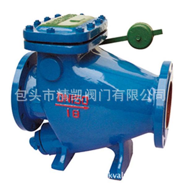 内蒙直销 HH44X 微阻缓闭式止回阀 微阻球形止回阀 水锤消除器