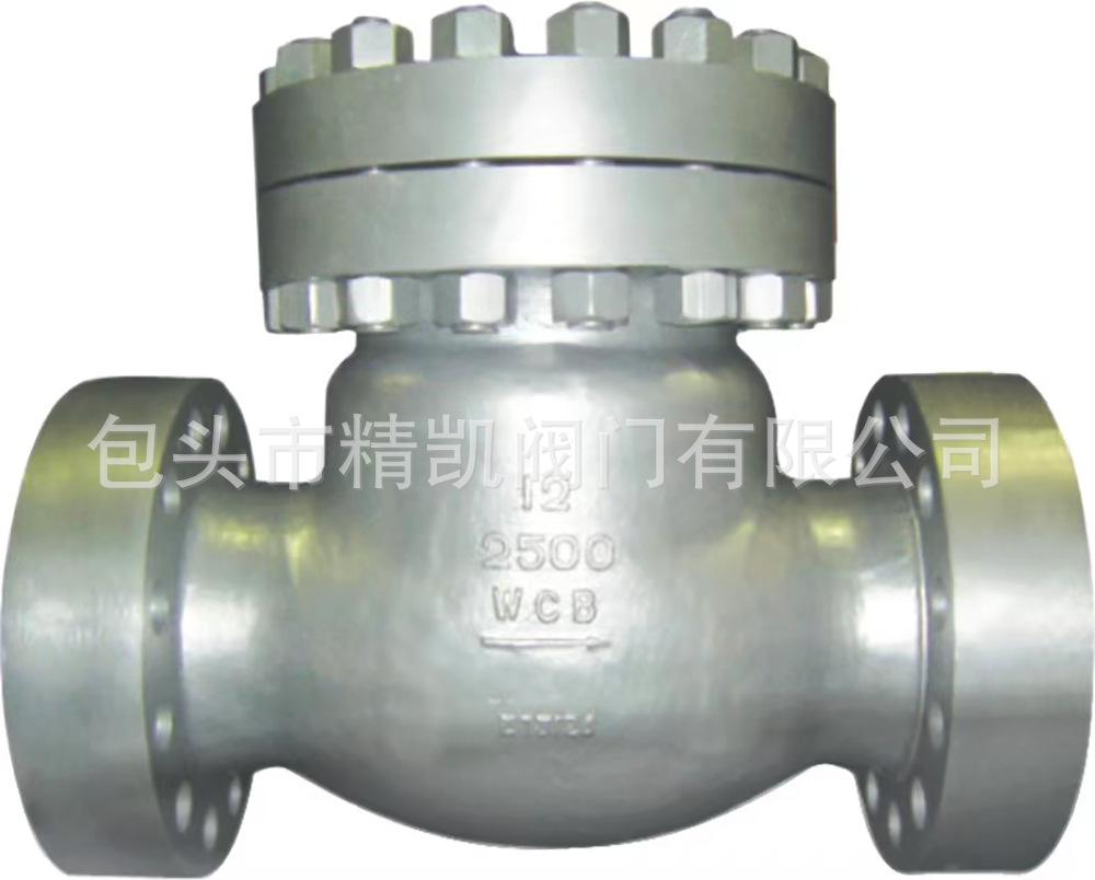 美标API H44Y-150/300/600LB磅级电站旋启式止回阀 逆止单向阀