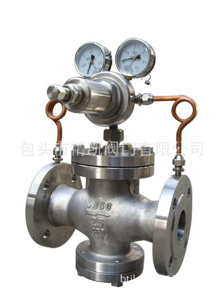 厂价直销 YK43X YK43FI不锈钢先导活塞式气体减压阀 气体减压阀