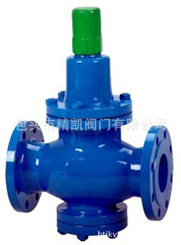 厂价直销 Y42X Y42F带压力表先导弹簧薄膜式蒸汽减压阀水用减压阀