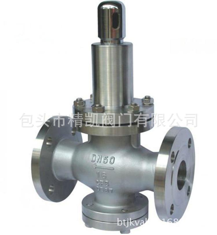 厂价直销 Y42X Y42F 不锈钢先导弹簧薄膜式蒸汽减压阀 气体减压阀