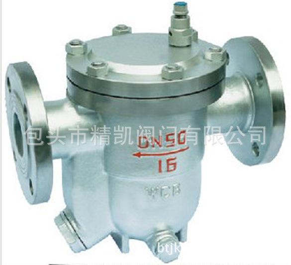 厂家低价直销 CS41H 不锈钢自由浮球式蒸汽疏水betway88必威客户端 蒸汽阀