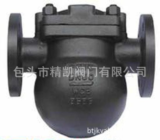 厂价内蒙包头直销 FT44H杠杆浮球式蒸汽疏水阀 斯派莎克疏水阀
