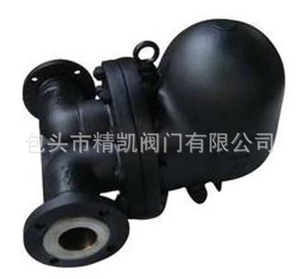 厂价直销 铸钢不锈钢 FT43H杠杆浮球式蒸汽疏水阀 英国斯派莎克阀