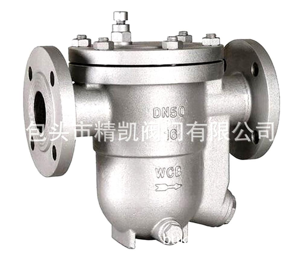 厂家低价内蒙包头直销  CS41H 自由浮球式蒸汽疏水阀  蒸汽阀
