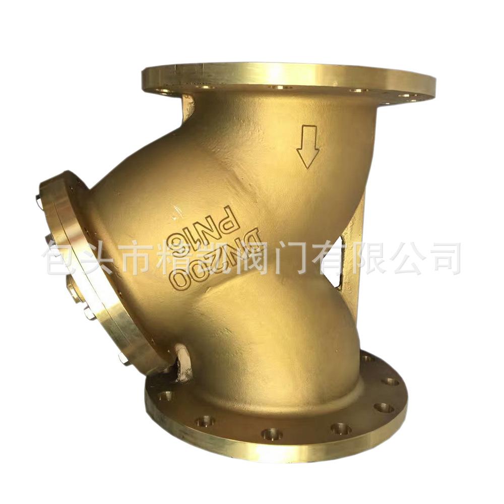 厂家低价直销 天然气GL41W/GL41T/SY41法兰黄铜/全铜 Y型过滤器