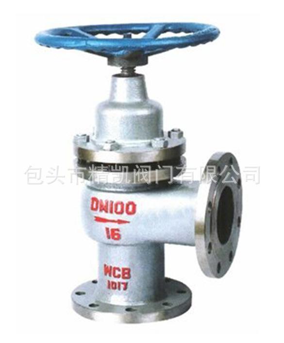 厂家低价直销 不锈钢蒸汽柱塞阀 UJ44H/U44H/U44SM角式法兰柱塞阀
