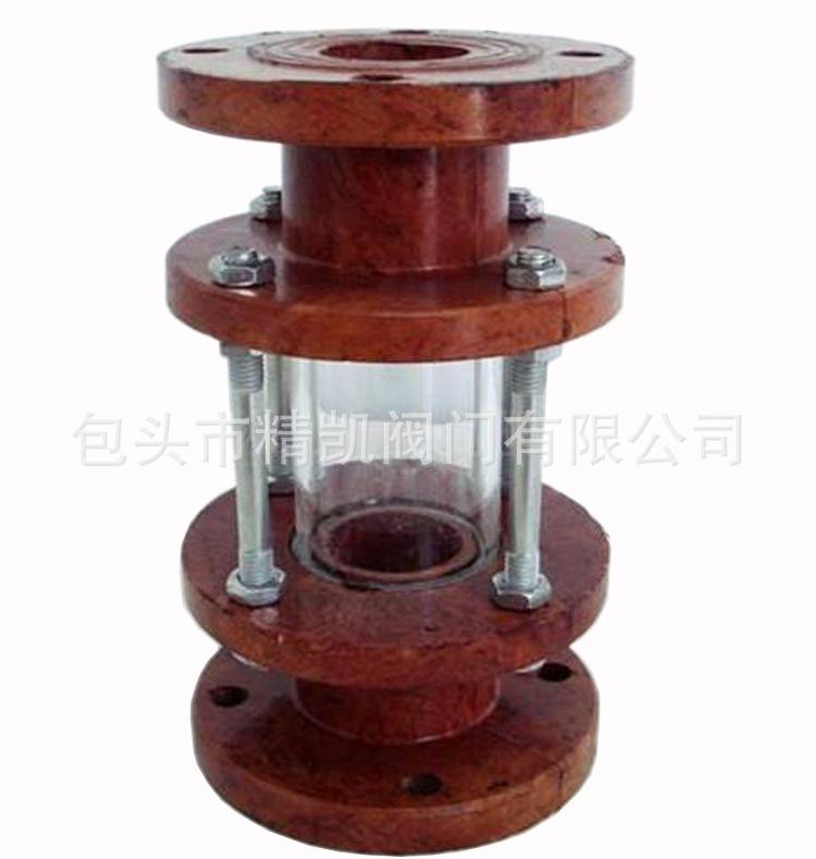厂家直供高强度耐腐蚀玻璃钢视盅 玻璃钢视镜阀