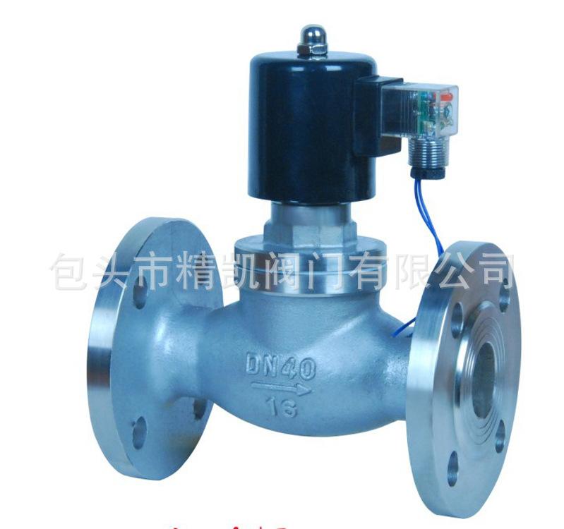 厂价直销 铸钢不锈钢黄铜 ZQDF蒸汽液用电磁阀 高温蒸汽betway88必威客户端