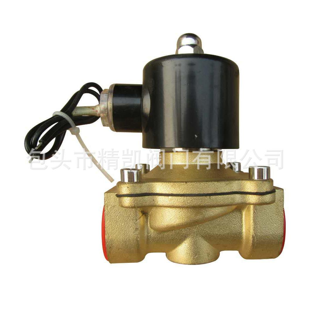 内蒙古包头betway88必威客户端厂家  ZCZP黄铜水用两通电磁阀 水用自来水阀