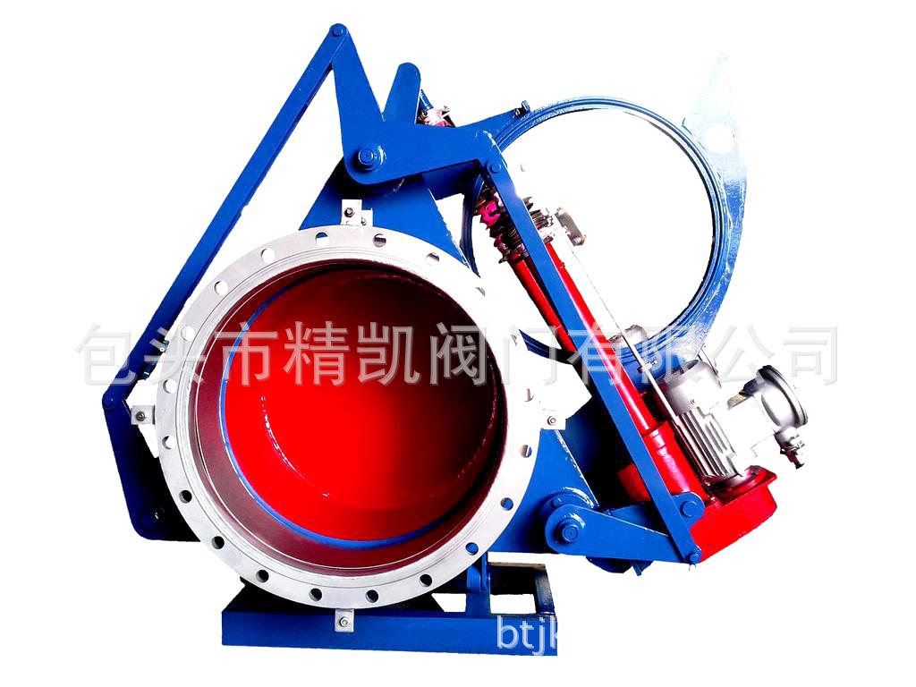 厂家直销 F943X F943J-2.5C防爆型电动煤气扇形盲板阀  眼镜阀