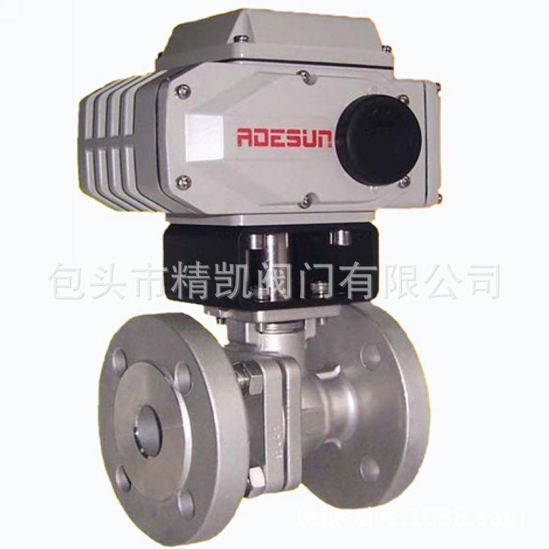 水泵配套betway88必威客户端 Q941H/F/Y铸钢 不锈钢防火防静电电动球阀