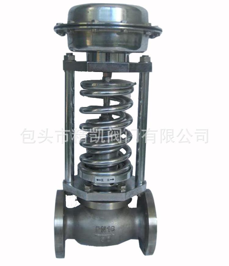 污水betway88必威客户端专用厂家直销  ZZYP型自力式单座平衡调节阀