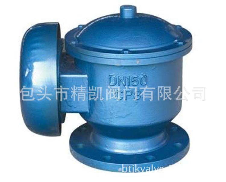 厂价内蒙直销 石油储罐ZFQ-II全天候防爆阻火呼吸阀 阻火呼吸阀