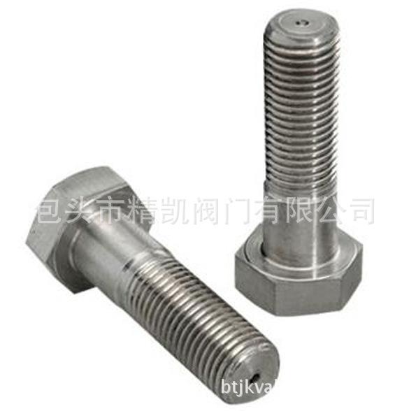 内蒙直销公路铁路betway88必威客户端配套标准件高强度8.8级 304 316不锈钢螺栓