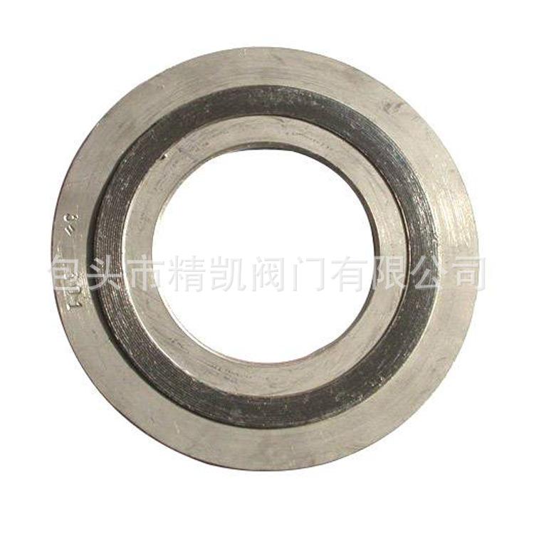 高压betway88必威客户端配套 内环加强型金属缠绕垫D2222 D0222 D1221 D2424