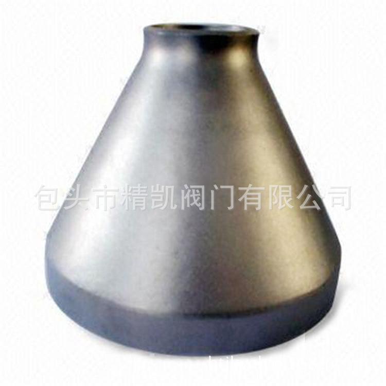 内蒙betway88必威客户端配套管件直销 碳钢同心异径管 偏心异径管 大小头