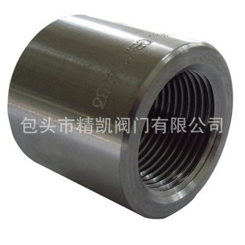 石油燃气管道锻造高压承插焊半管接头 承插焊管箍