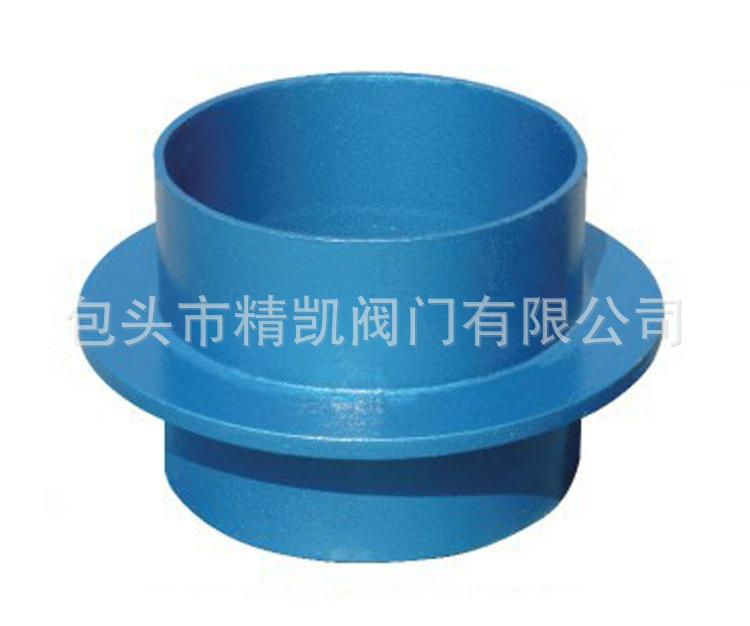 排水系统管道 02S404国标穿墙刚性防水套管