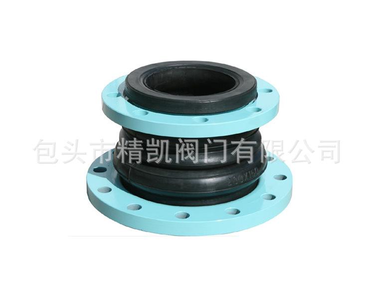 厂价直销 KXT变径橡胶软连接头 变径可曲挠减震补偿器