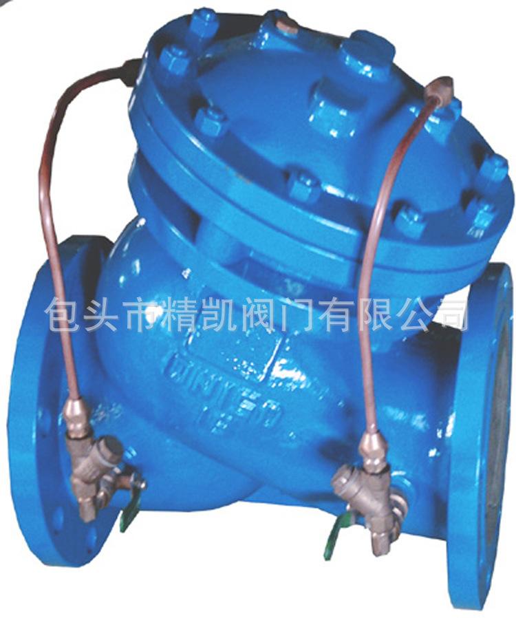 厂家内蒙包头呼市鄂尔多斯直销 JD745X 隔膜式多功能水泵控制阀